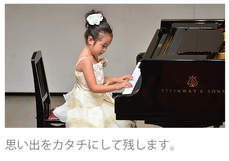 piano-top2