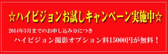 otameshi-2